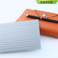 阳光板 聚碳酸酯板 阳光板温室 阳光房 PC板 阳光板厂家 阳光板价格 阳光板批发