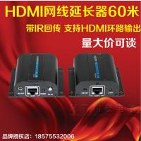 【duang出来】HDMI延长器单网线60米转RJ45网络延长器自适应传输