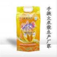 供应10斤装真空大米袋 抽真空大米袋生产定做 东莞软包装