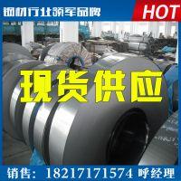 汽车钢GMW2M-ST-S-HR2-HD60G60G-U/E 定尺开平