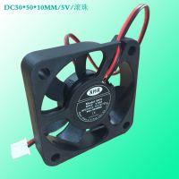 XHR微型散热风扇5010DC5V12V24V直流散热风扇滚珠纯铜马达高转速大风量深圳生产厂