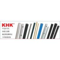 日本KHK小原齿轮齿条