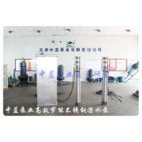 天津中蓝泵业不锈钢热水泵,全不锈钢材质电动不锈钢潜水泵
