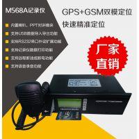 厂家直销世纪畅行M568A/C GPS/北斗双模卫星定位汽车行驶记录仪 国标部标一体机 货运平台