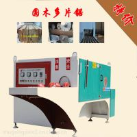 圆木多片锯 邢台科峰机械 节省人力送料平稳 提高效率 KF-250型 木工车床