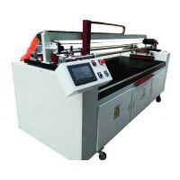 升级版大幅面智能电动春联印刷机 手写对联印刷机 瓦当印机