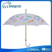 深圳华煜厂家 定做创意图案高档木直杆广告伞