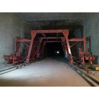 隧道沟槽模板台车