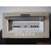 深圳超业专业生产 照明配电箱 电表箱箱 欢迎采购