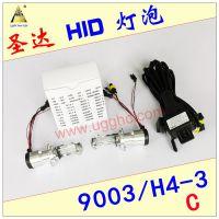 供应 氙气大灯HID  3000K  H4-3