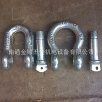 厂价供应3T高强度卸扣 电力用D型卸扣