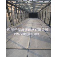 供应宁夏钢骨架轻型屋面板 ;供应宁夏发泡水泥复合板