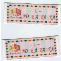 厂家直销织标Woven Label50D高密度省内包邮 来样定做 免费设计