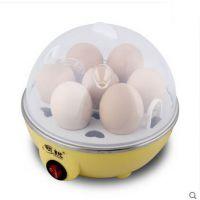 多功能全不锈钢煮蛋器 煮蛋机蒸蛋器 自动断电特价
