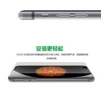 iPhone6进口抗蓝光钢化玻璃膜 护眼防紫外线 GLASS-M品牌直销