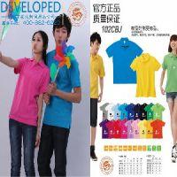 青州短袖棉POLO广告衫文化衫T恤衫夏季工作服定做印字