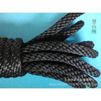 (正丰)供应 8MM尼龙登山绳 锦纶登山绳