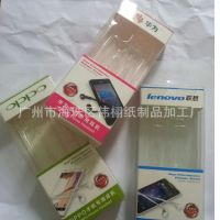 产家直销华为 联想耳机pvc彩色塑料盒 透明pvc塑料包装耳机盒定做