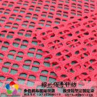 【厂家直销供应面料】-新款涤纶氨纶方格针织网眼布 弹力服装网布
