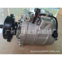 厂家直销 特价大众途悦7H0820805H活塞式空调压缩机 汽车空调压缩机