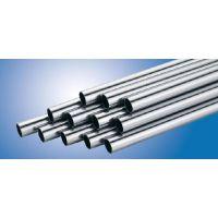 主营产品:不锈钢无缝管,不锈钢钢管,不锈钢焊管,大口径不锈钢管,厚壁不锈钢管,不锈钢工业管,无缝不