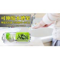 日本ASVEL 伸缩沥水架不锈钢水槽碗碟架厨房用品置物收纳架水果盘