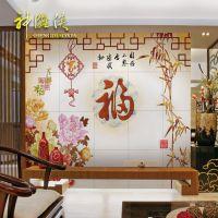 神雕侠瓷砖背景墙 客厅中式艺术电视墙瓷砖 仿古砖墙砖雕刻 家福