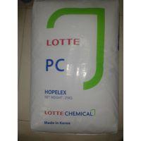 PC/韩国湖南/PC-1080/挤出高流动/高透光/灯罩专用聚碳酸酯