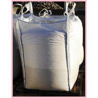 重庆集装箱内衬袋 塑料包装袋订做
