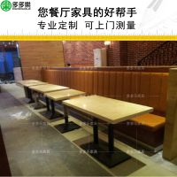 餐厅西式餐桌简约现代 大理石餐桌板式餐桌均可多多乐家具定制