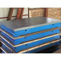 欢迎采购君健牌大型铸铁平台,焊接平台