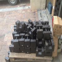 天津有20公斤/25公斤铸铁砝码出租 25公斤锁型标准砝码供应