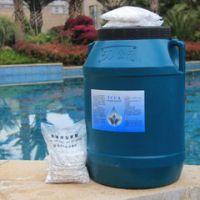 游泳池水处理消毒剂_游泳池水处理消毒剂价格、泳池消毒片