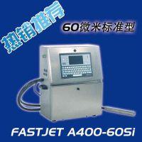 华石机电(图)|华石喷码机价格|深圳华石喷码机