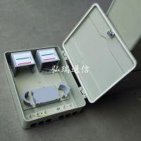 SMC1分64芯光纤分线盒壁挂抱杆箱