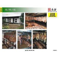 农副产品推广、农副产品烘干、杭州永淦经销(在线咨询)