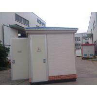 厂家直销ZBW 箱式变电站 户外箱变 景观式箱变
