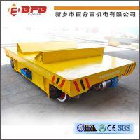 库房专用transfercar蓄电池电动平车