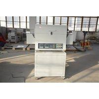 管式炉、热科炉业、高温真空气氛管式炉