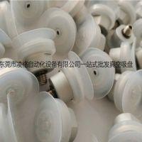 真空吸盘哪里有,薄型PAG-25-S白色硅胶真空吸盘带铝块安装 便于安装