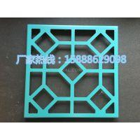 福州专业生产销售雕花镂空铝单板 一体化厂家