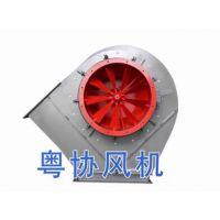 输送高温烟气锅炉风机 耐高温循环风机多少钱