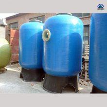 水处理软化罐价格 工业锅炉软化水处理设备 玻璃钢树脂罐价格 河北华强