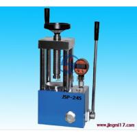 JSP-24S陶瓷粉末压样机|数显小型台式油压机|包税包邮