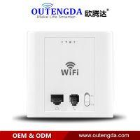 欧腾达PW308入墙式面板AP墙插式无线wifi网络电话面板酒店宾馆会所wifi插座