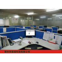 惠州市富域科技有限公司