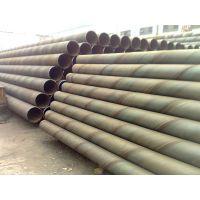 河北渤洋碳钢螺旋钢管生产厂家