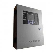 TD2000气体报警控制器|气体检测仪配件|远程操作的检测仪器|天地首和