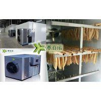 实用、方便、卫生 空气能腐竹烘干机设备