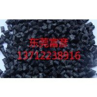 东莞富彦PET增强PBT 加纤PBT PBT抽粒料 PBT增强塑料 PBT回料 PET增强再生料